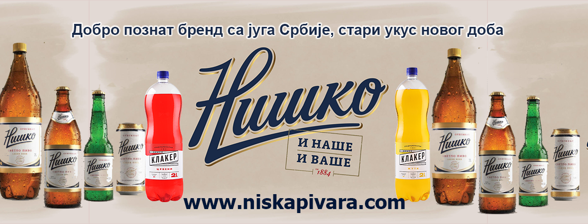 Niska-pivara